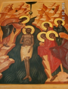 Baptism of Our Lord Jesus