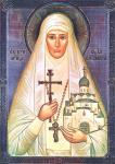 St. Elizabeth, New Martyr of Moscow